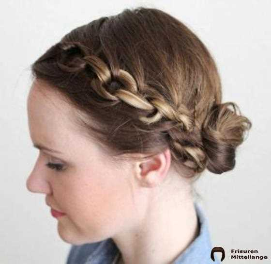 Chain Braid Mit Low Bun