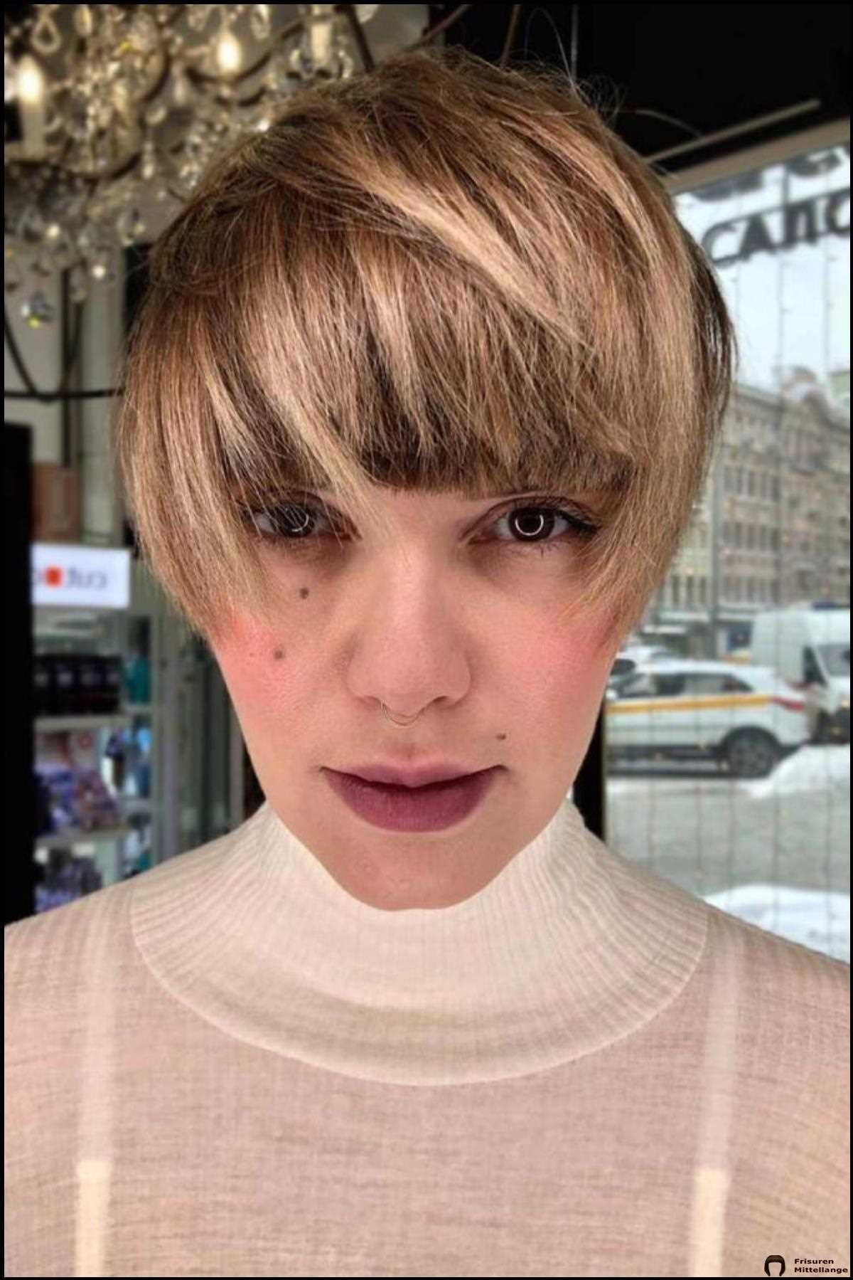 Blonde Messy Kurz Pixie